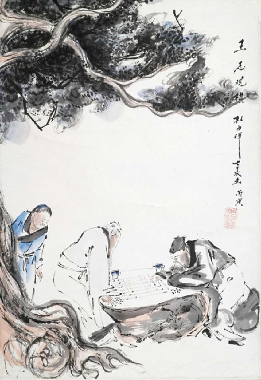 You Baiyang (1917-2000) - Wang Zhi in a chess game - photo 1