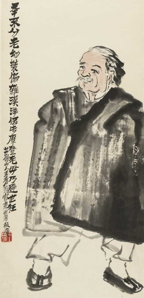 Wang Qingfang (1900-1956) - Alter Mann - photo 1