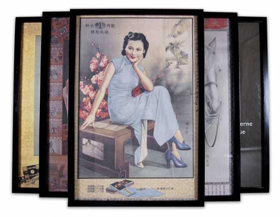 Пять оформлена рекламные плакаты - фото 1