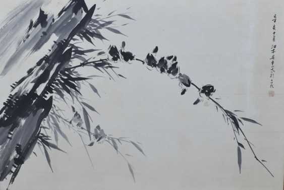 Tian Manshi: Distance of the clouds, ink and colors on paper - photo 1