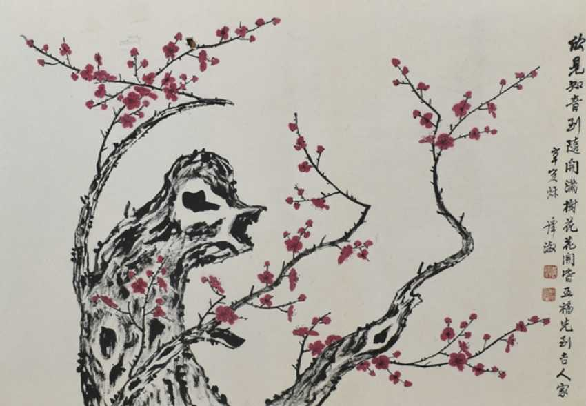 Huang Guoying: flower of happiness, ink and colors on paper - photo 1
