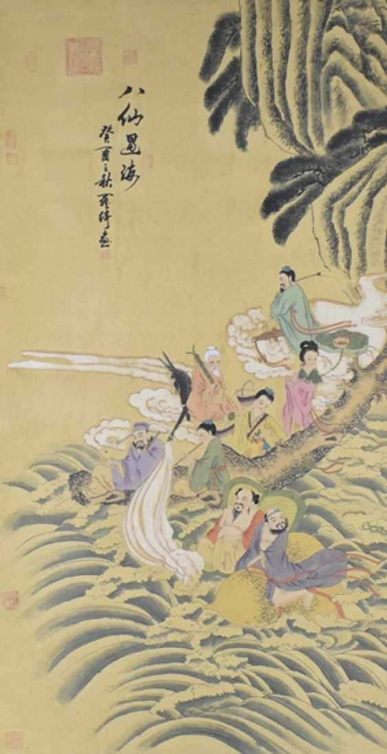 Painting with a depiction of the Eight Immortals - photo 1
