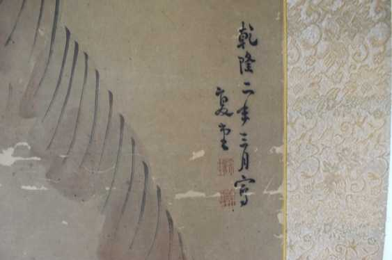 Crane is under the fiber of banana leaf in the style of Li Shan (1686-1762), hanging scroll on paper - photo 2