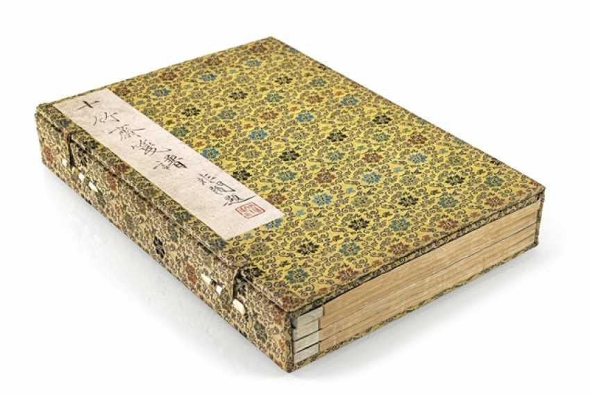 Four volumes with Color woodcuts - Shizhuzhai jianpu - photo 1
