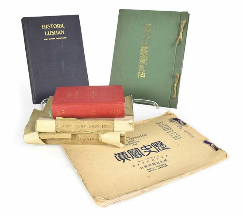 Six books on Chinese art, inter alia, - photo 1