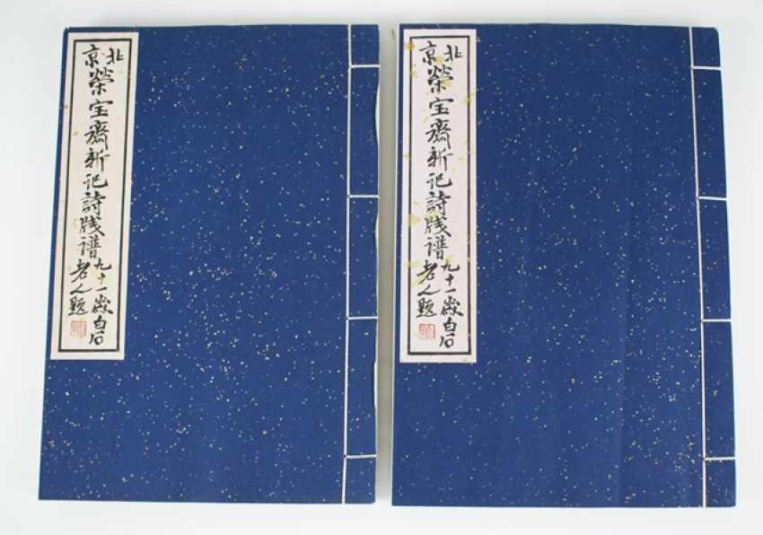 Werke von Qi Baishi, 'Beijing rongbaozhai xinji shijian pu' - photo 3