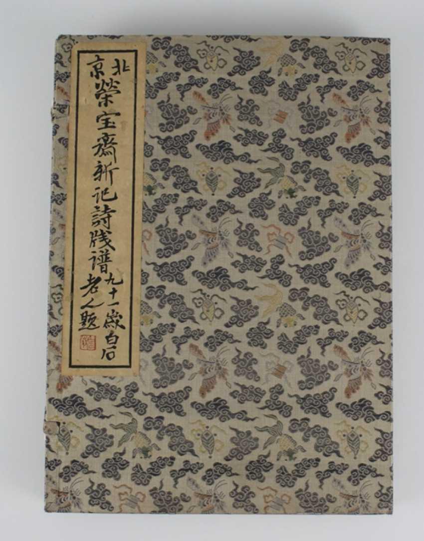 Werke von Qi Baishi, 'Beijing rongbaozhai xinji shijian pu' - photo 4