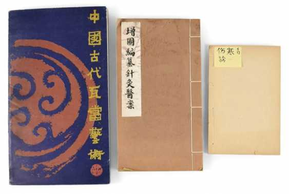 Three Chinese books, including the art of roof tiles, anatomy - photo 1