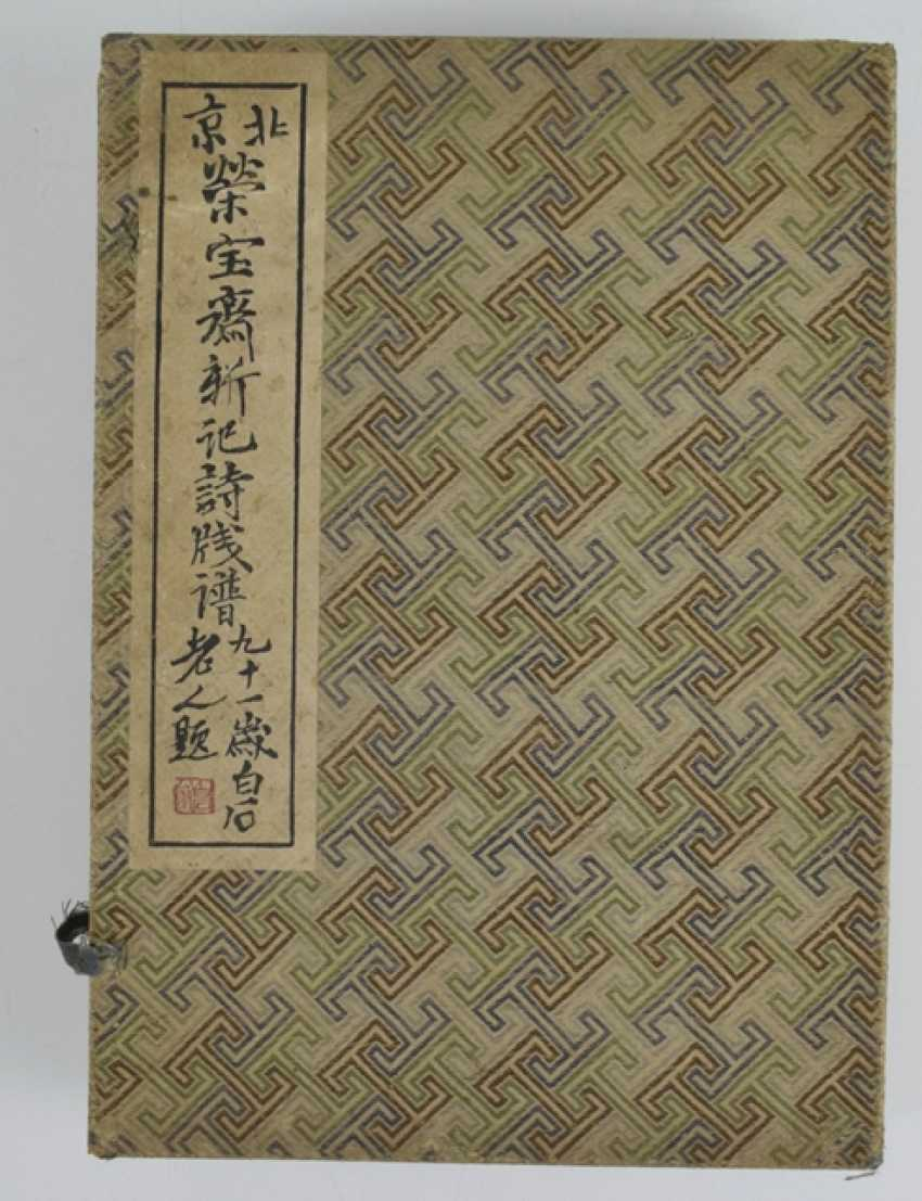 Two volumes with a collection of paintings by Qi Baishi in brocade-covered cassette - photo 3