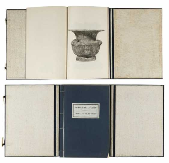 Collection Of Lochow - Chinese Bronzes. Publisher by G. corner, in 1943, with panel band - photo 1