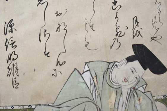Two portrait paintings, including a Shogun - photo 2