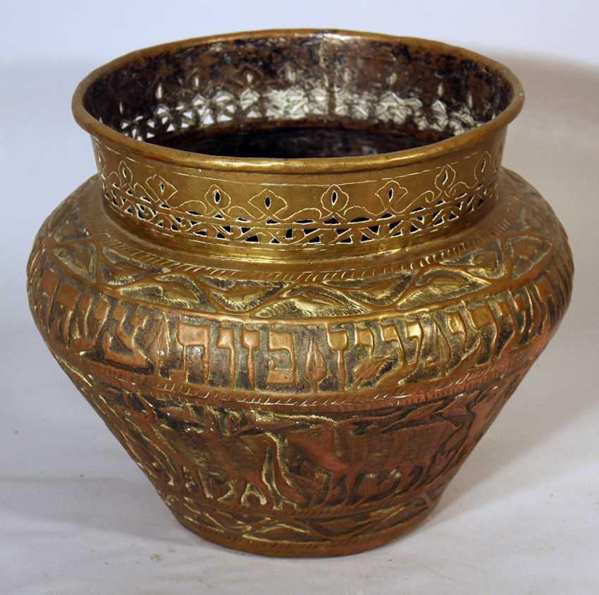 Middle Eastern Jewish brass pot - photo 2