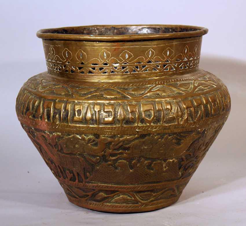 Middle Eastern Jewish brass pot - photo 3