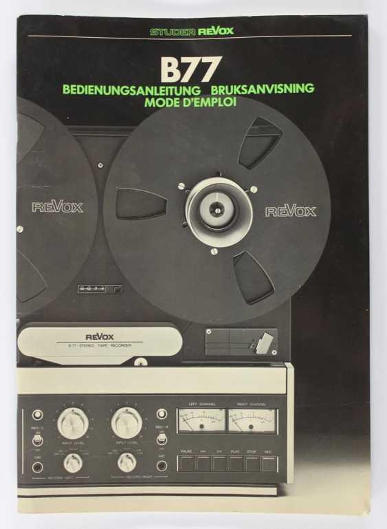 Revox B77 Tape Recorder - photo 3