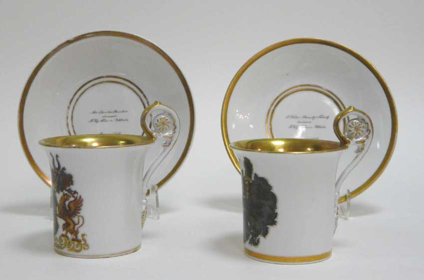 Couple of dedication cups of Bonn in 1846 (for the EC. Free Lord of Wrede) - photo 2