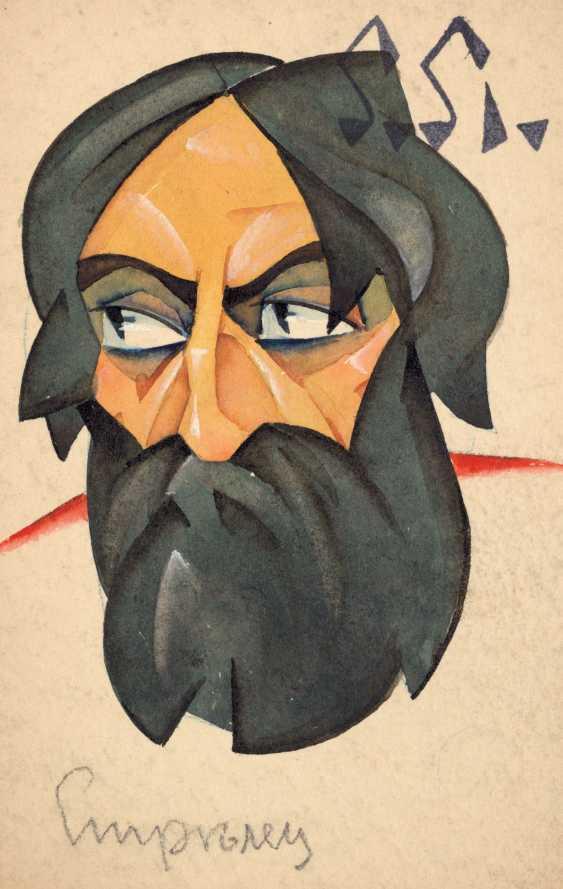 GEORGES POGÉDAÏEFF (1899-1971) - photo 1