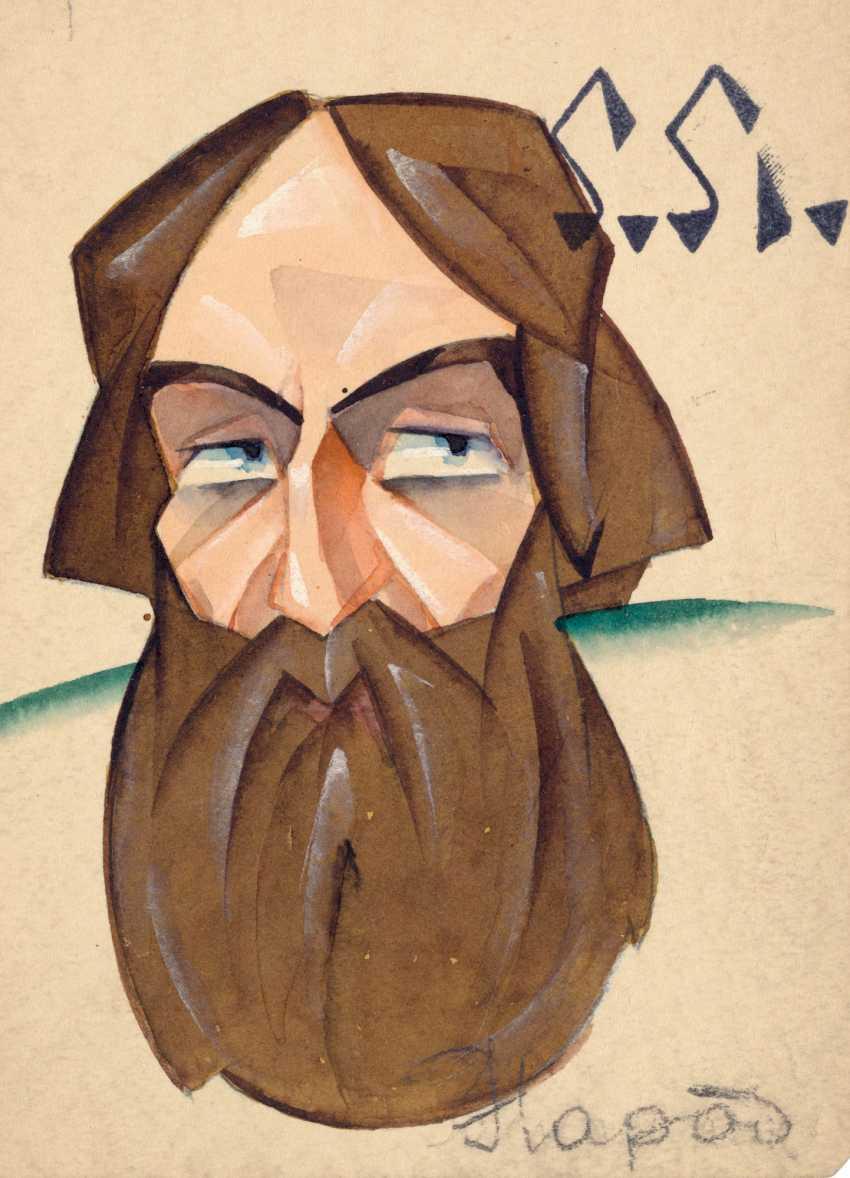 GEORGES POGÉDAÏEFF (1899-1971) - photo 11
