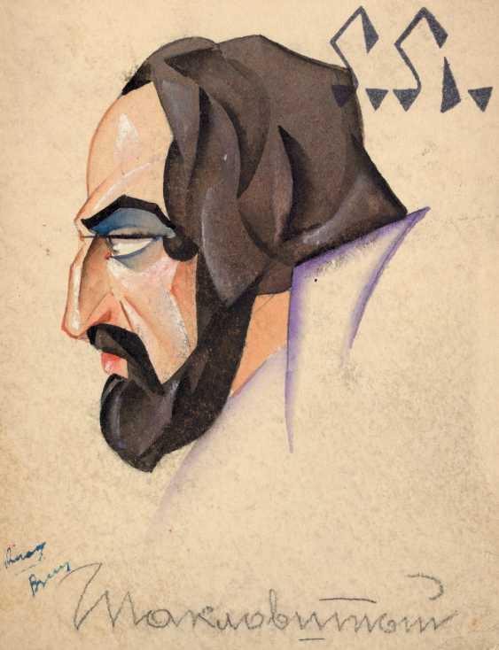 GEORGES POGÉDAÏEFF (1899-1971) - photo 13