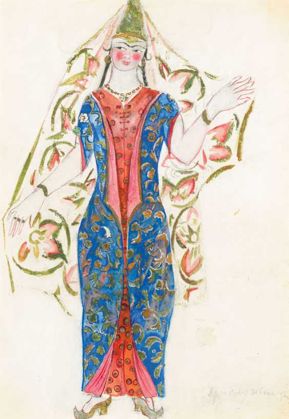 NATALIA GONCHAROVA (1881-1962) - photo 1