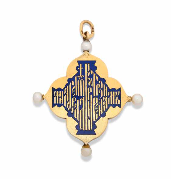 A PEARL AND CHAMPLEVÉ ENAMEL GOLD PENDANT - photo 3