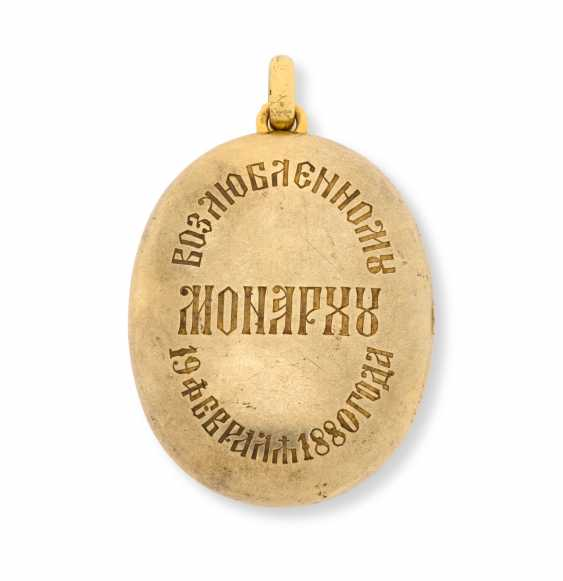 AN IMPERIAL PRESENTATION GOLD LOCKET - photo 1