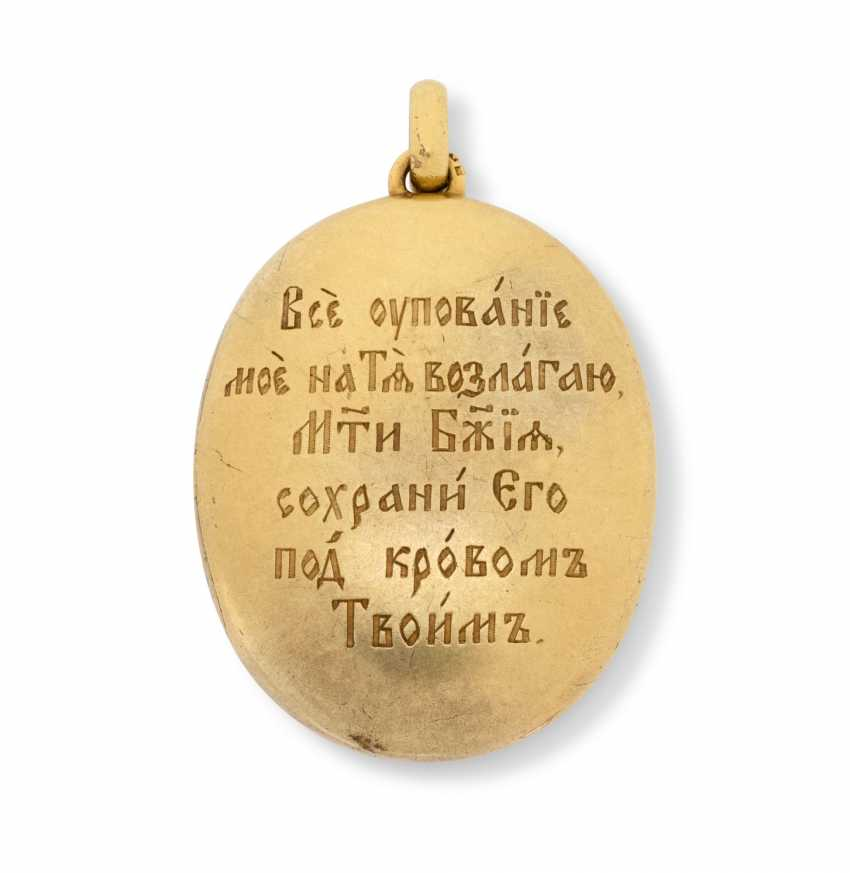 AN IMPERIAL PRESENTATION GOLD LOCKET - photo 2