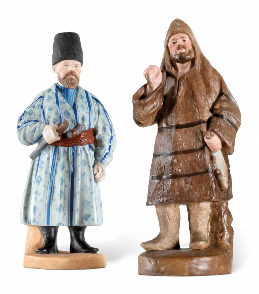 A PORCELAIN FIGURE OF A COSSACK AND A PORCELAIN FIGURE OF A LAPLANDER FROM THE 'PEOPLES OF RUSSIA' SERIES - photo 1