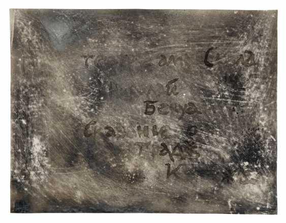 NIKOLAI BENOIS (1901-1988) - photo 3