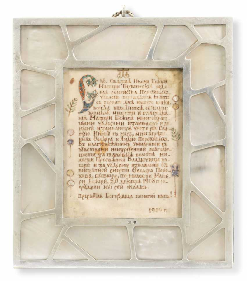 A GEM-SET, ENAMEL AND WOOD SILVER-MOUNTED TRIPTYCH ICON - photo 3