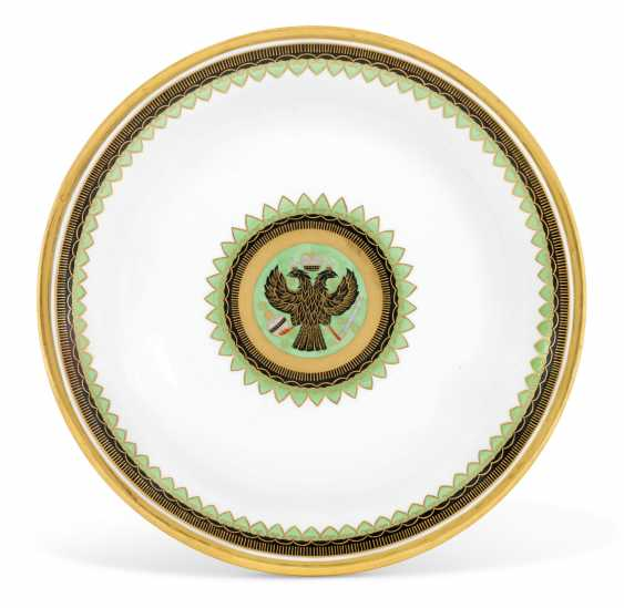 A GROUP OF PORCELAIN TABLEWARE FROM THE KREMLIN SERVICE - photo 2