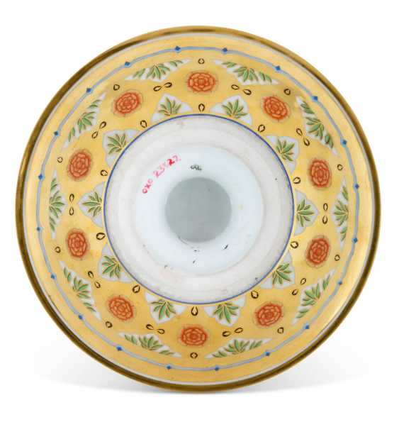 A GROUP OF PORCELAIN TABLEWARE FROM THE KREMLIN SERVICE - photo 3