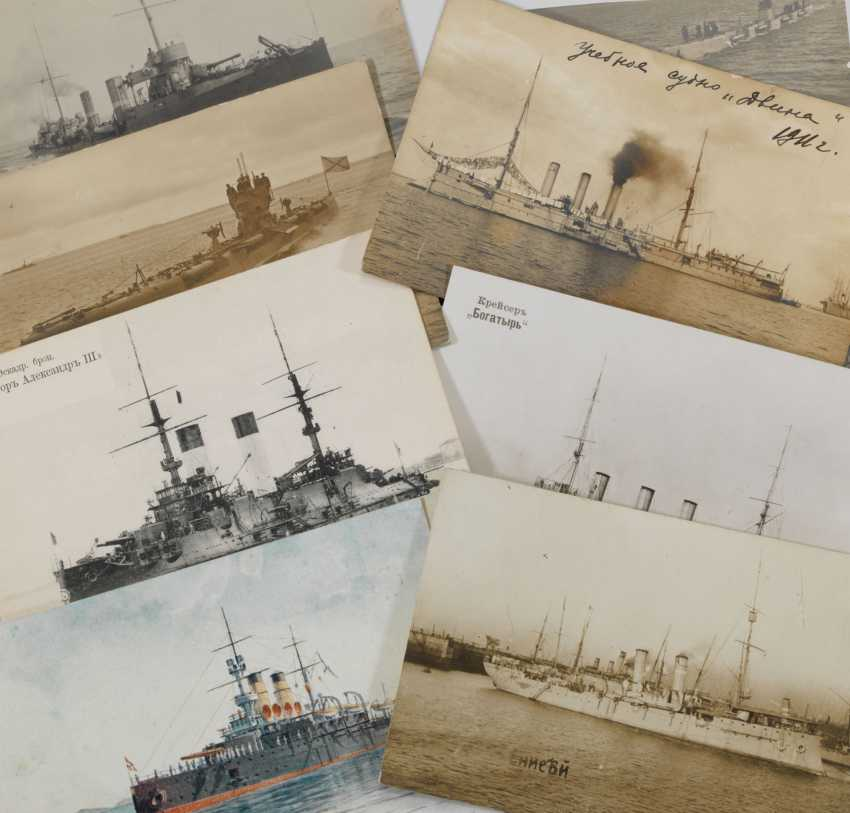 AN EXCEPTIONAL GROUP OF POSTCARDS - photo 3