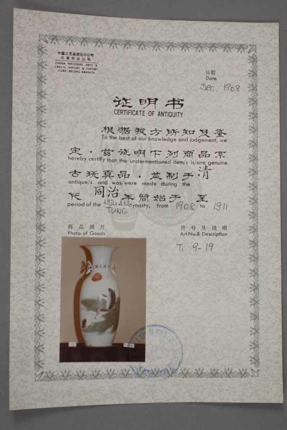 Bodenvase China - photo 5