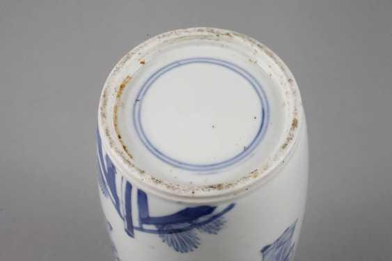 Small Vase China - photo 2