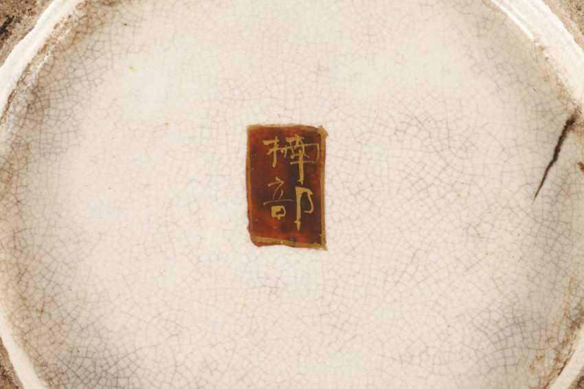 Copper Satsuma - photo 7