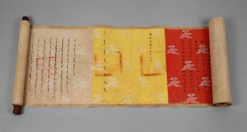 Scroll painting with calligraphy - photo 1