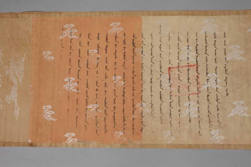 Scroll painting with calligraphy - photo 3