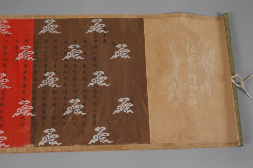 Scroll painting with calligraphy - photo 5