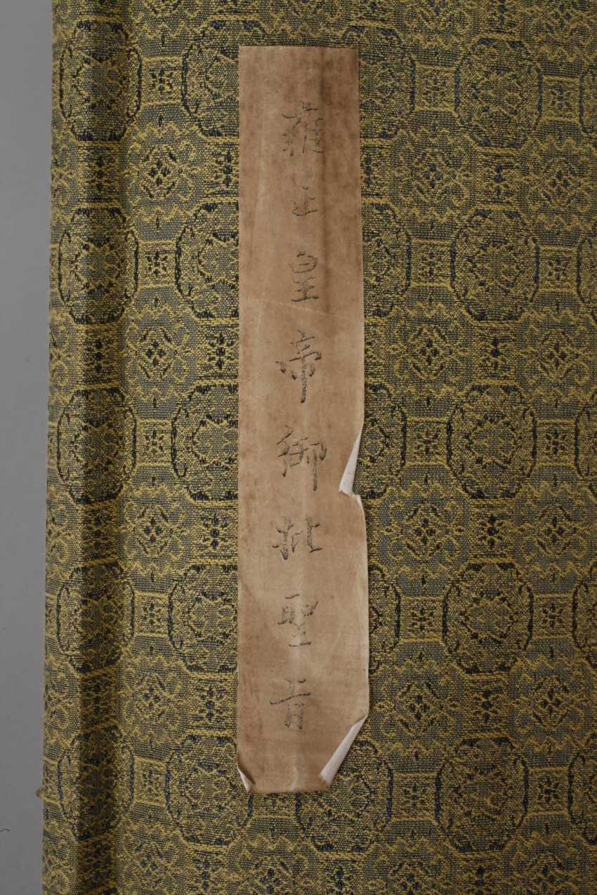 Scroll painting with calligraphy - photo 6