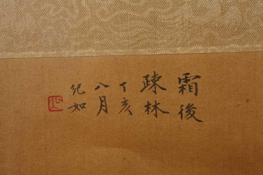 Silk painting - photo 2