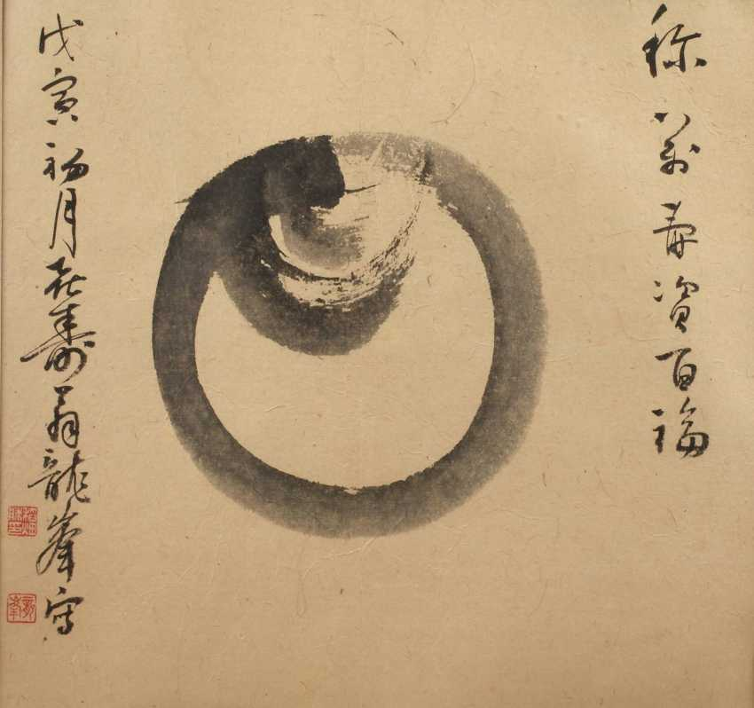 Calligraphy Japan - photo 1
