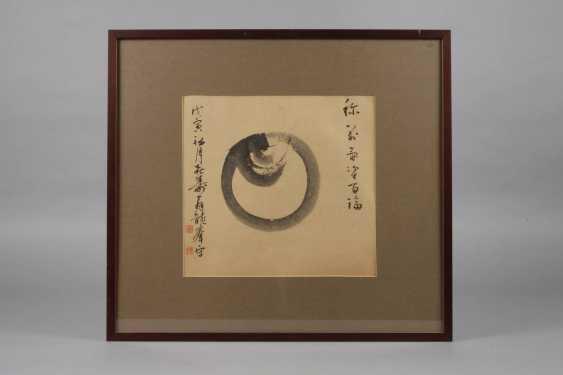 Calligraphy Japan - photo 2