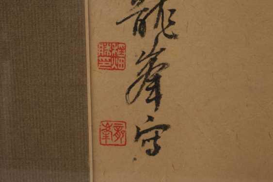 Calligraphy Japan - photo 3