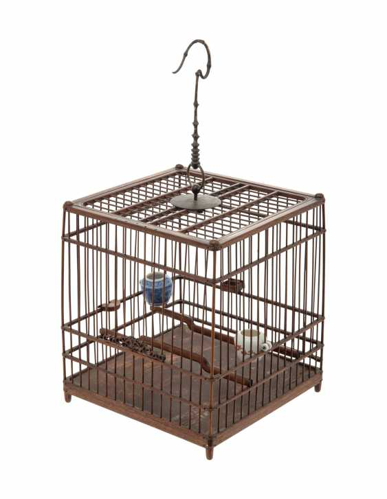 A CHINESE HUALI BIRDCAGE - photo 1