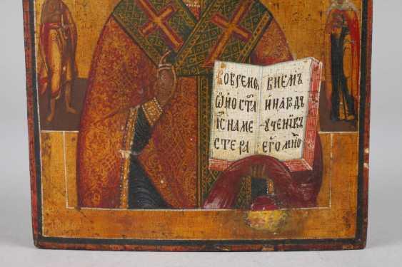 Icon Of Saint Nicholas - photo 3