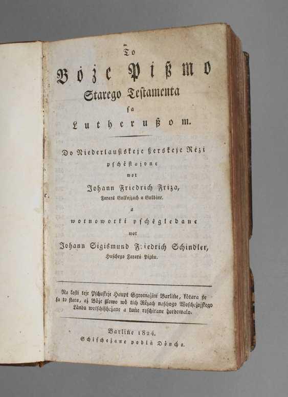 Wendish Bible 1824 - photo 1