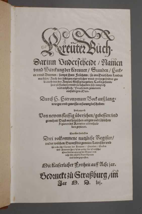 Bock's Herbal Book 1556 - photo 3