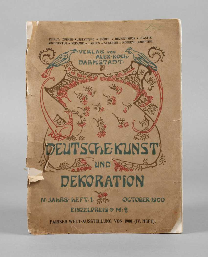 Paris world exhibition of 1900 - photo 1