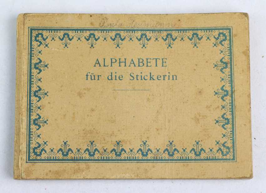 Alpha pray for the embroiderer - photo 1