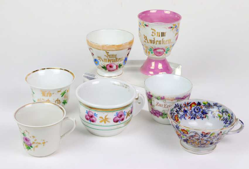 7 coffee cups 1880 - photo 1
